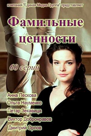 Голые Артисты Анна Пескова